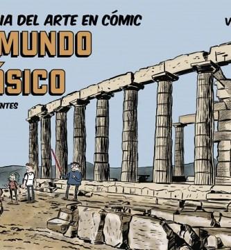 """Portada de la obra """"Historia del Arte en cómic: el mundo clásico"""""""