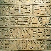 """Crítica de """"Manual de traducción de jeroglíficos egipcios"""", de Á. Sánchez"""