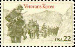 Sello Corea