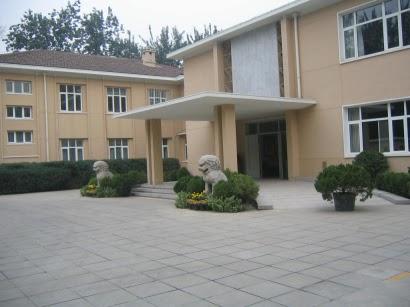 Actual embajada de España en Pekín