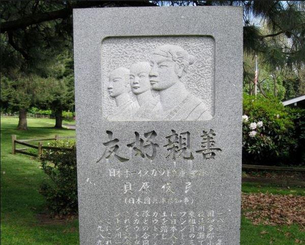 Monumento a los tres náufragos en Vancouver