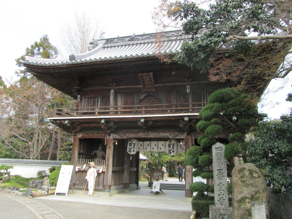 Entrada al templo de Ryozenji, el primero de los 88
