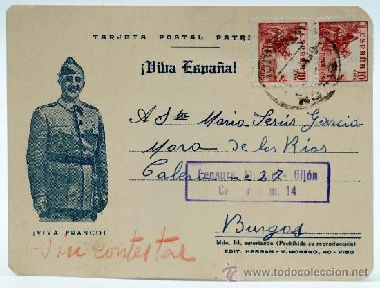 postal-patriotica4