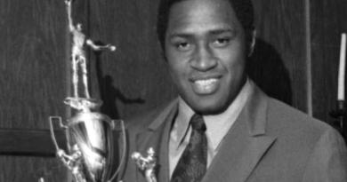 Willis Reed primera ronda