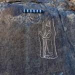 Inscripción cuneiforme del último rey de Babilonia descubierta en Arabia Saudita