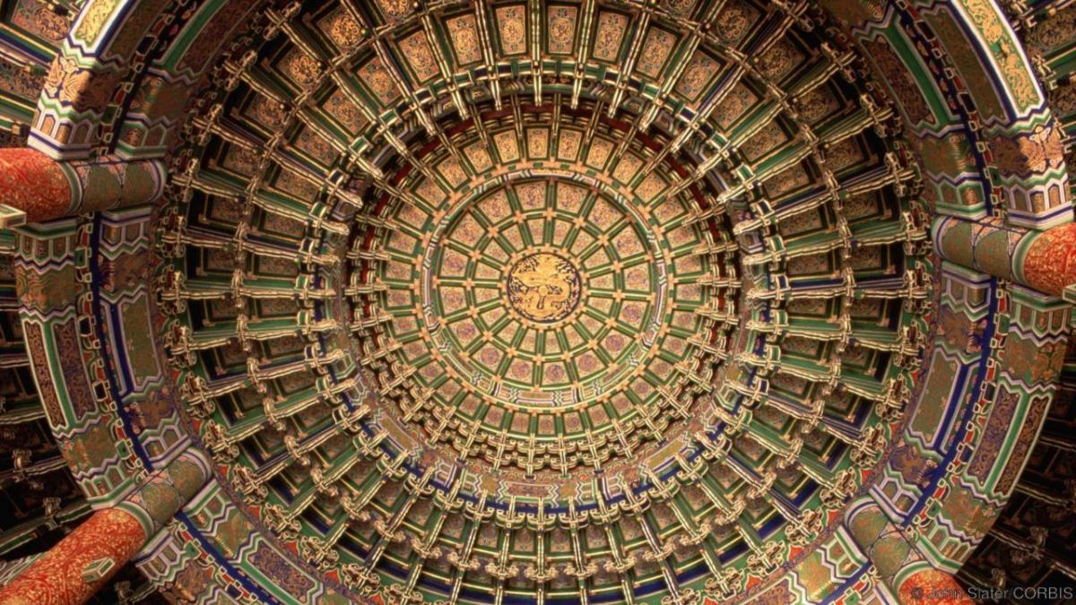 北京天壇祈年殿