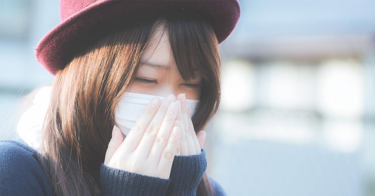 get cold