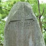 東臺灣的吉野鄉──來自日本德島的鋤頭聲