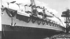 Christening of Admiral Graf Spee.
