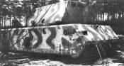 Panzer VIII - Maus