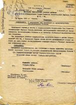 Vlasov's order no. 65 to prevent dedovshchina in Russian Liberation Army on April 3, 1945.