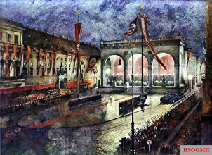 """Celebration of 9 November at Feldherrnhalle in Munich 1941"" by Paul Herrmann."