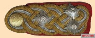 Generaloberst shoulder board.