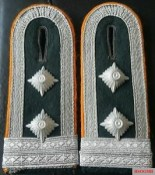 Non-commissioned officers shoulder boards.