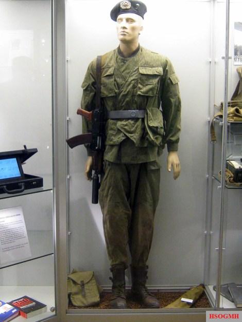 NVA Fallschirmjäger Uniform.