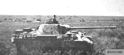 Kursk, 1943.