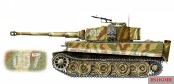 Tiger I 007 was actually from Westernhagen's command tank but he was ill at the time, and Michael Wittmann took over the vehicle on July 13, 1944. Three weeks later, he fell in it.