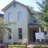 Ditzel House