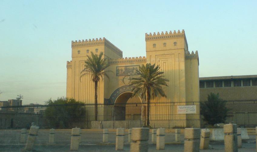 Nationaal Museum van Irak - cc