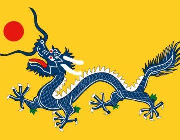 Vlag van China ten tijde van de Qing-dynastie. De gele kleur staat voor de Mantsjoes