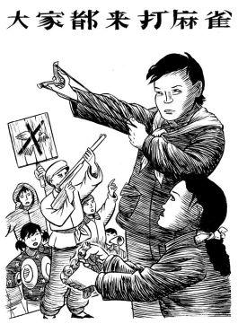 Tekening uit Mao's Mussen - Afb: Dirk-Jan Hoek - Bezige Bij