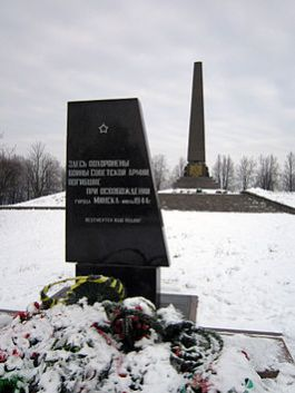 Monument bij Maly Trostenets (bij Minsk) - cc