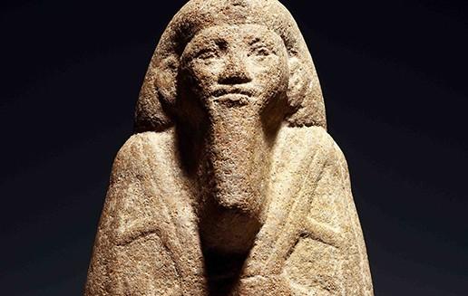 Beeldje van de 'zwarte farao' (RMO)