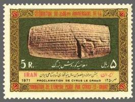 Postzegel, 1971