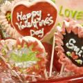 Geschiedenis van Valentijnsdag