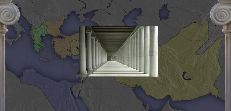Filosofie van het Hellenisme