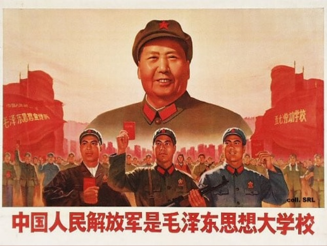 "Propagandaposter met de tekst: ""The Chinese People's Liberation Army is the great school of Mao Zedong Thought."""
