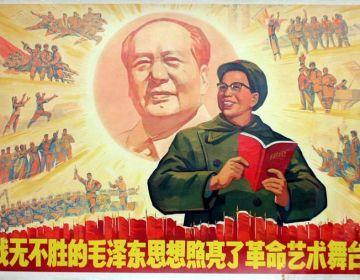 Chinese propagandaposter tijdens de Culturele Revolutie