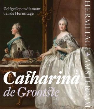 Catharina, de grootste