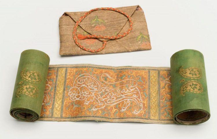 Boekrol met zoömorfe kalligrafie, Turkije, 17e of 18e eeuw, papier beschilderd met inkt, dekkende verf en goud, Rotterdam, Wereldmuseum (aangekocht met steun van de Mondriaan Stichting)