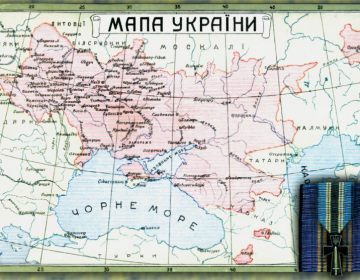 Oekraïne volgens een postzegel uit 1919 (wiki)