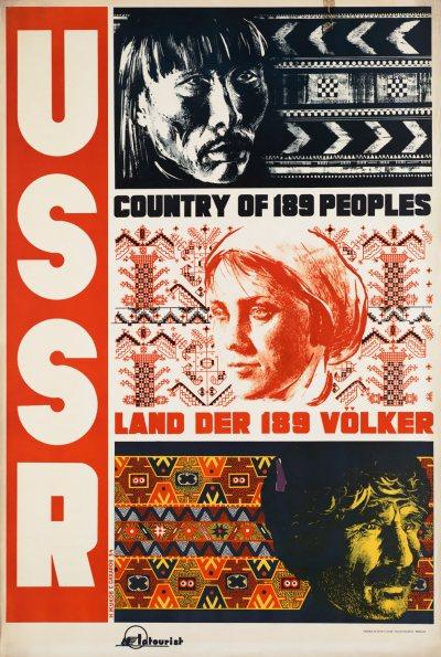 Affiche USSR, N. Zhukov/S. Sakharov, 1934