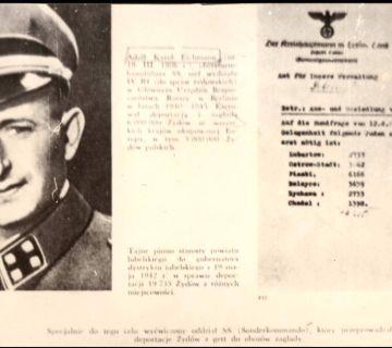 Adolf Eichmann (Yad Vashem)