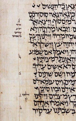 Fragment uit de Leningrad-codex of Codex Leningradensis. Het is het oudste nog bestaande complete handschrift van de masoretische tekst van de Tenach, daterend uit het jaar 1008.