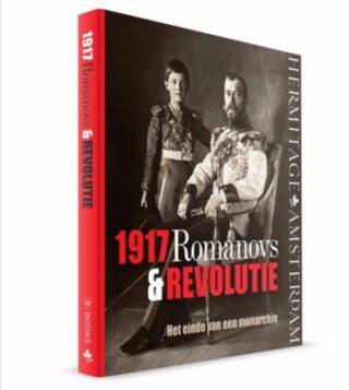 1917 - Romanovs & Revolutie