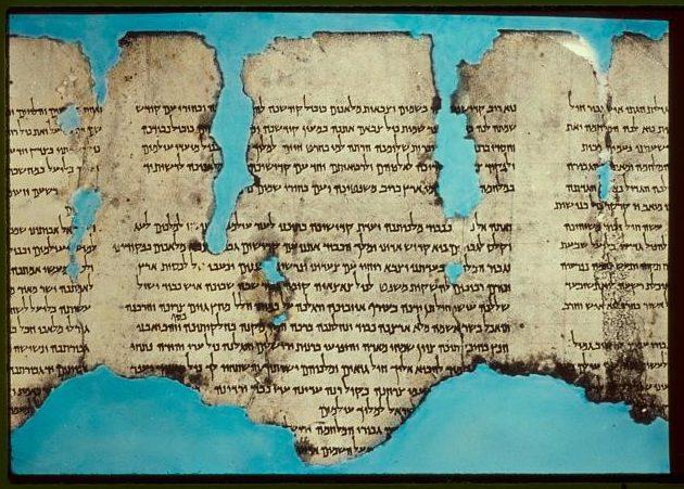 Een deel van de Oorlogsrol (© Israel Museum, Jeruzalem)