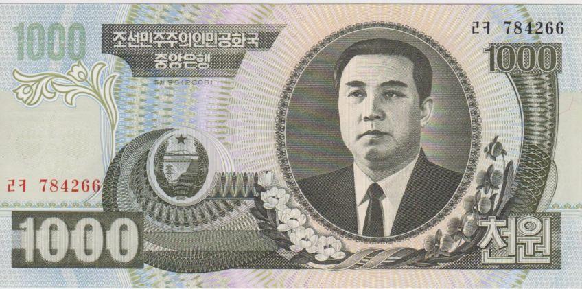 Kim Il-sung op een Noord-Koreaans bankbiljet uit 1950
