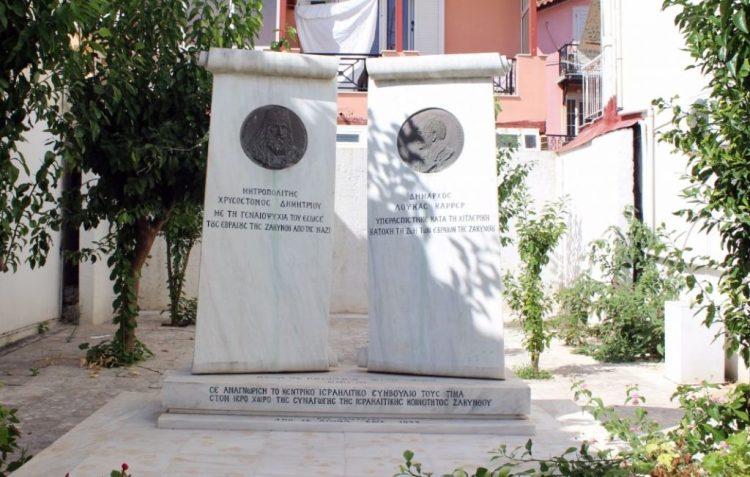 Een monument inZakynthos, dat herinnert aan de actie van Loukas Carrer en bisschop Chrysostomos - cc