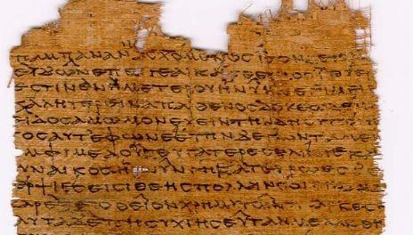 Archilochus van Paros - Fragment (wiki)
