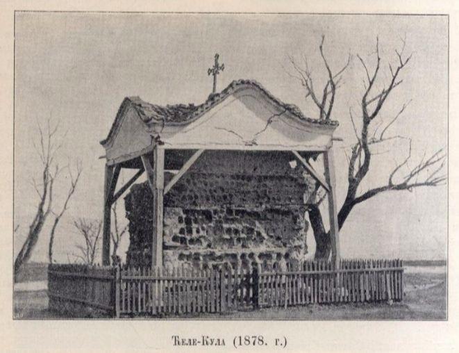 Schedeltoren in 1878 - cc