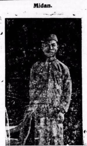 Midan, Bataviaasch nieuwsblad 24-01- 1917