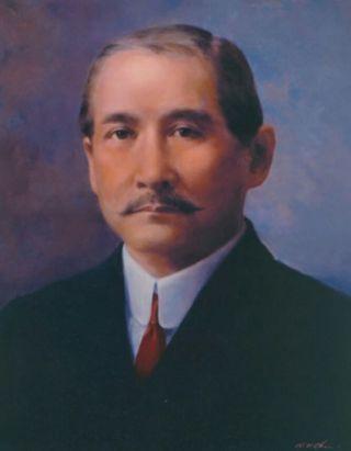 Portret van Sun Yat-sen (cc)