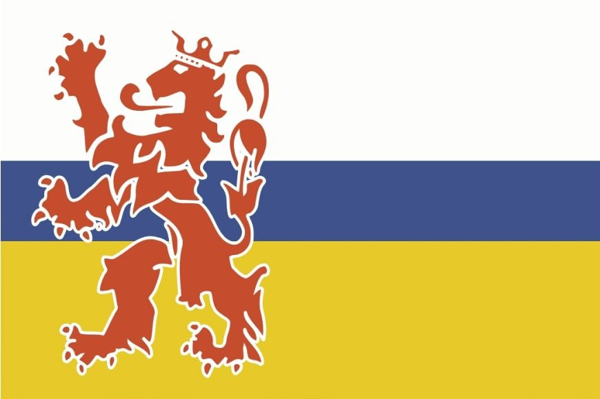 Volkslied van Limburg – 'Limburg mijn vaderland'