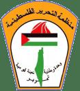 Embleem van de PLO