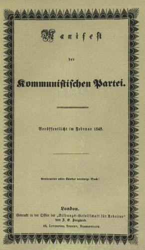 Voorblad van het communistisch manifest van Karl Marx en Friedrich Engels