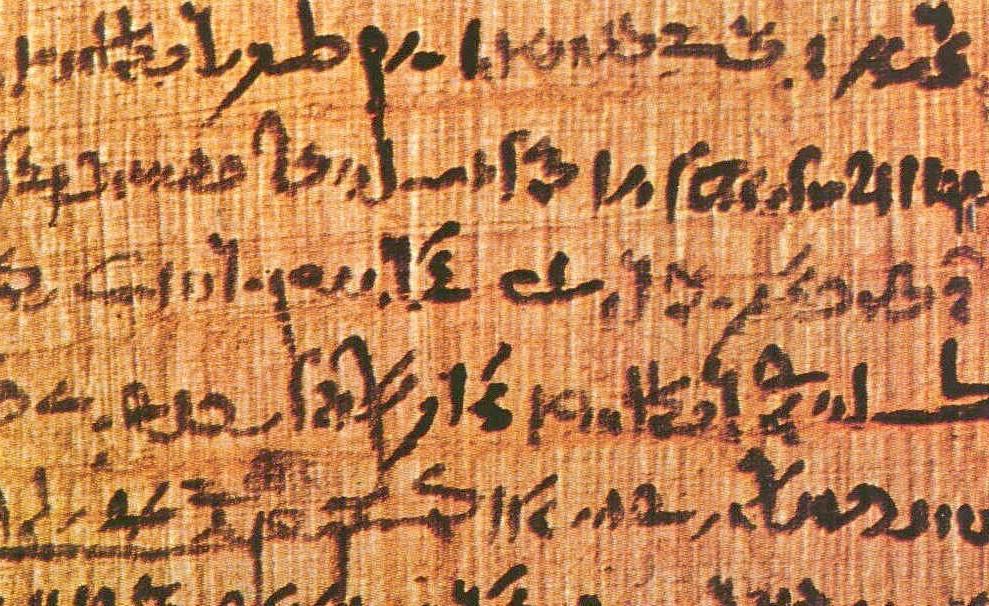 Papyrologie: vakgebied met problemen